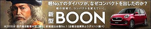 RD-20160624-banner