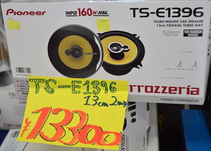 tb-20160603-DSC_0140